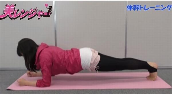 簡単体幹トレーニング3