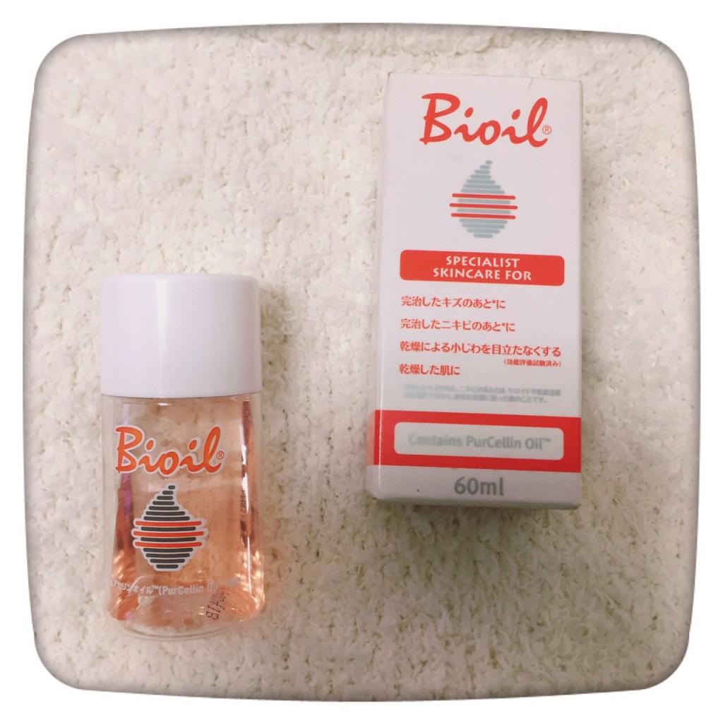 バイオイル Bioil