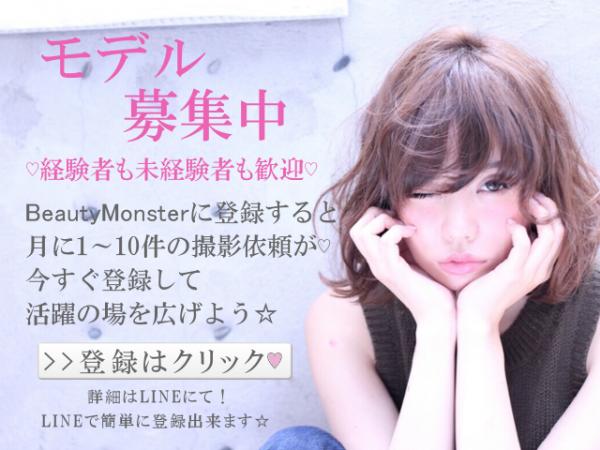 モデル募集バナー☆坂本葵2(640×480)