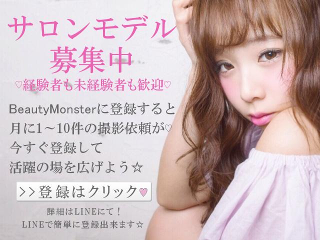 サロンモデル募集☆riico(640×480)