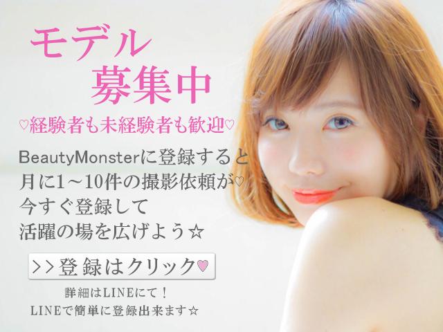 モデル募集バナー☆坂本葵3(640×480)