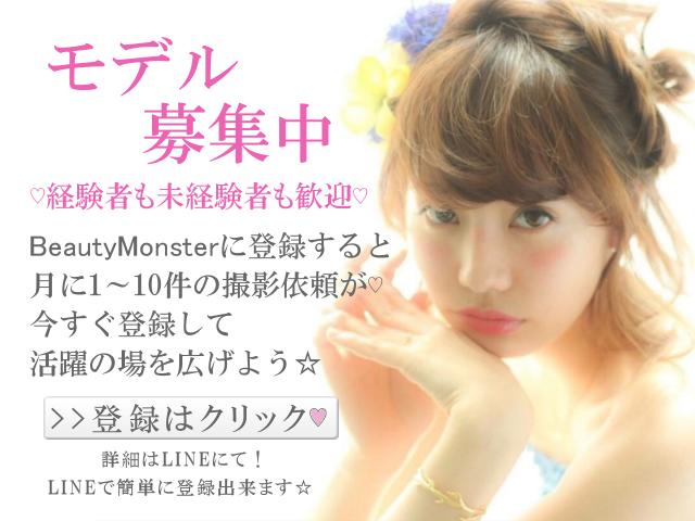 モデル募集バナー☆坂本葵1(640×480)
