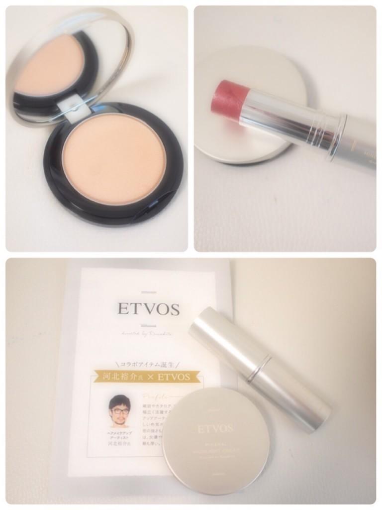 ETVOS ミネラルハイライトクリーム