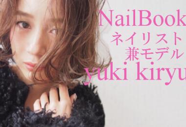 モデルyuki kiryuuアイキャッチ