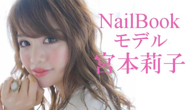 莉子 (モデル)の画像 p1_3