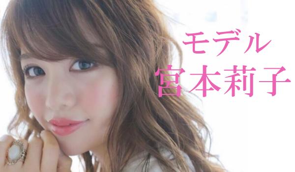 莉子 (モデル)の画像 p1_35