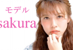 sakuraアイキャッチ出演者一覧