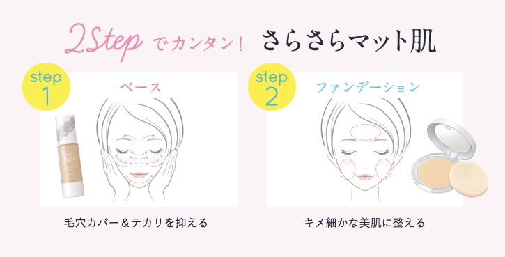 kiss_マットシフォン8
